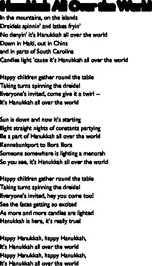 Richard Cheese – The Dreidel Song Lyrics | Genius Lyrics